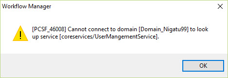 Cannot connect to domain-1